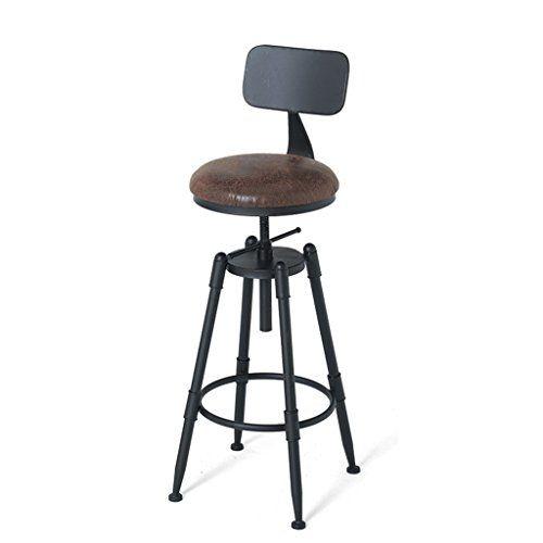 Liu Ruoxi Round Adjustable Bar Stool High Feet Barstool Bar