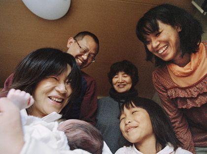「笑顔の源」japan smaile