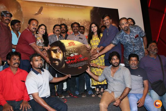 Evanum Puthanillai Movie Motion Poster Launch