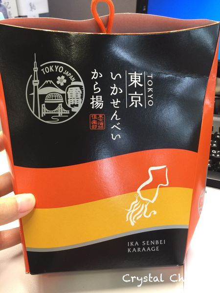 Japan - 東京海鮮俱樂部章魚仙貝