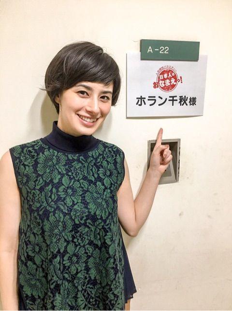 「日本人のなまえ」に出演するホラン千秋