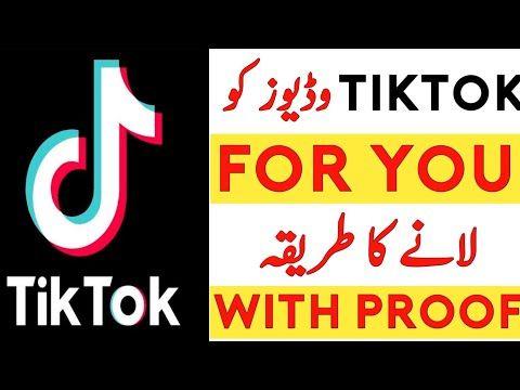 Pin On Tiktok For You Trick