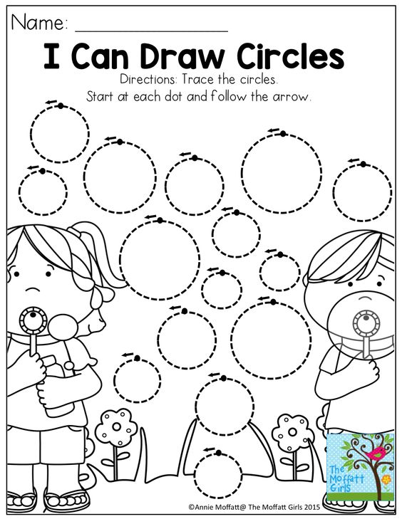 I Can Draw CIRCLES! Tons of great printables!