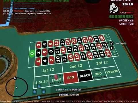 Играть без регистрации в казино онлайн играть в казино покер бесплатно
