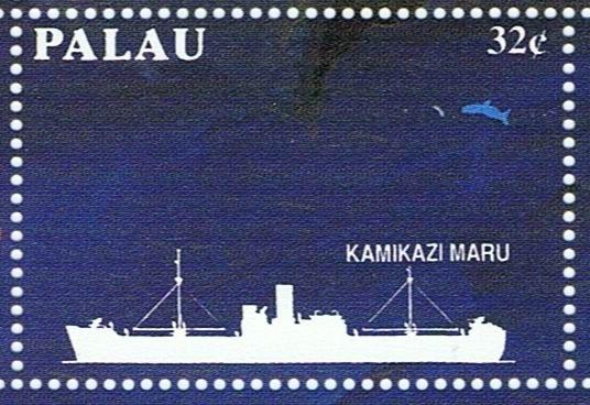 Mercante armado Kamikazi Maru 1937, hundido en Islas Palaos 1944