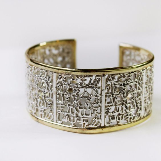 Unite Alphabet Two-Tone Medium Cuff // A true statement bracelet to add to the fashionistas closet // Shop exclusively at exohdesigns.com