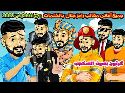 Pin By Shopping Tv On عام Comic Book Cover Book Cover Comic Books