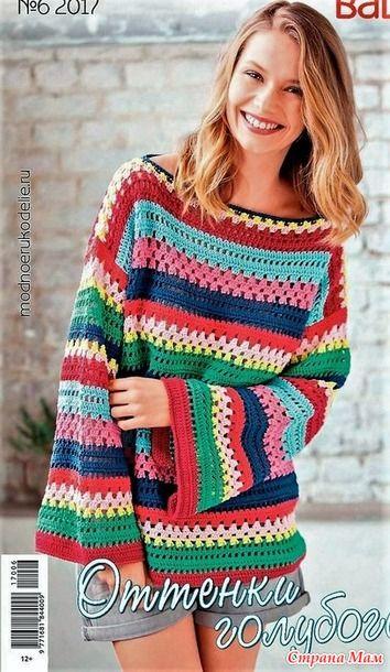 Этот яркий пуловер в разноцветную полоску выполнен поперечным вязанием. Можно использовать остатки пряжи любых цветов. Его расцветка поднимет настроение в суровые зимние будни.
