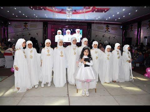 استعراض يا حافظة كتاب الله بدون موسيقى أداء أميرات الأرقم Youtube Flower Girl Dresses Bridesmaid Dresses