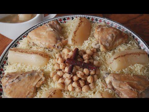 الرشتة الجزائرية Youtube Food Camembert Cheese Cheese