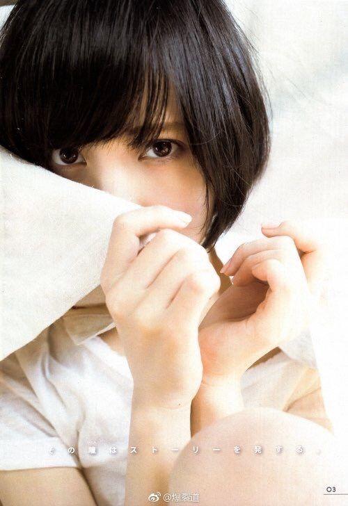綺麗な瞳の佐倉綾音さん
