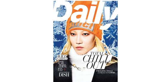 The Daily Issue 5 Is Here! - Daily Front Row - http://fashionweekdaily.com/daily-issue-5/