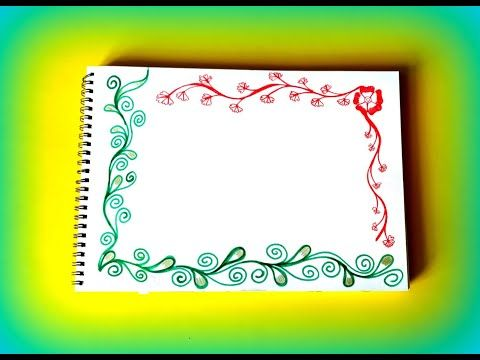 Diy Sketch Pens Decorative Border Design For Project File Back To School 454 Youtube Colorful Borders Design Border Design Creative Arts And Crafts