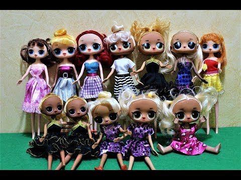 Kinderspielzeug العاب لول سبرايز المجموعة الثانية مجموعة كبيرة من عرايس لول سبرايز Best Kids Toys Kids Toys Doll Toys