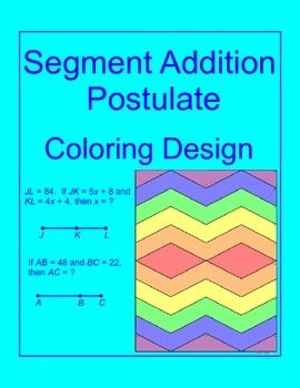 math worksheet : line segments  segment addition postulate coloring activity 1  : Segment Addition Postulate Worksheets