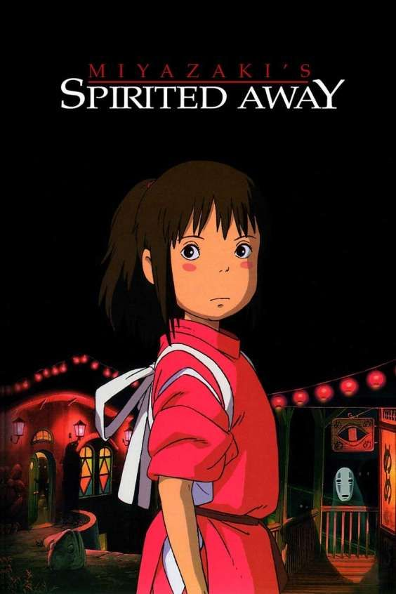 Spirited Away Is An Oscar Winning Japanese Animated Film About A