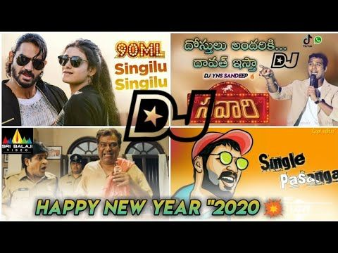 Telugu Dj Songs 2020 Telugu Latest Songs Dj Mix 2020 New Year Dj Songs Telugu Dj Yns Sandeep Youtube In 2020 Dj Remix Songs Dj Songs Dj Mix Songs