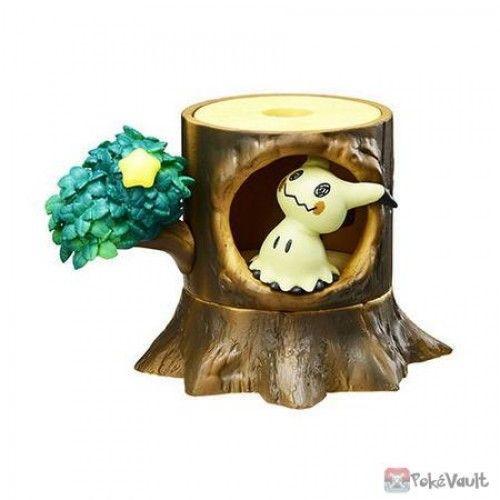 Epic Bulbizarre Pokemon Mug