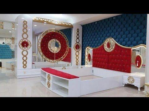 صور غرف نوم تركية حقا تاخذ العقل Youtube Luxurious Bedrooms Luxury Bedroom Master Bedroom Furniture Design