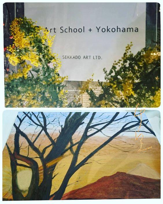 #lesson ,#art ,#artschool,#entrance,#mimosa ,#mtfuji ,#sunset,#landscape ,#trees,#unfinished,#閃光✨