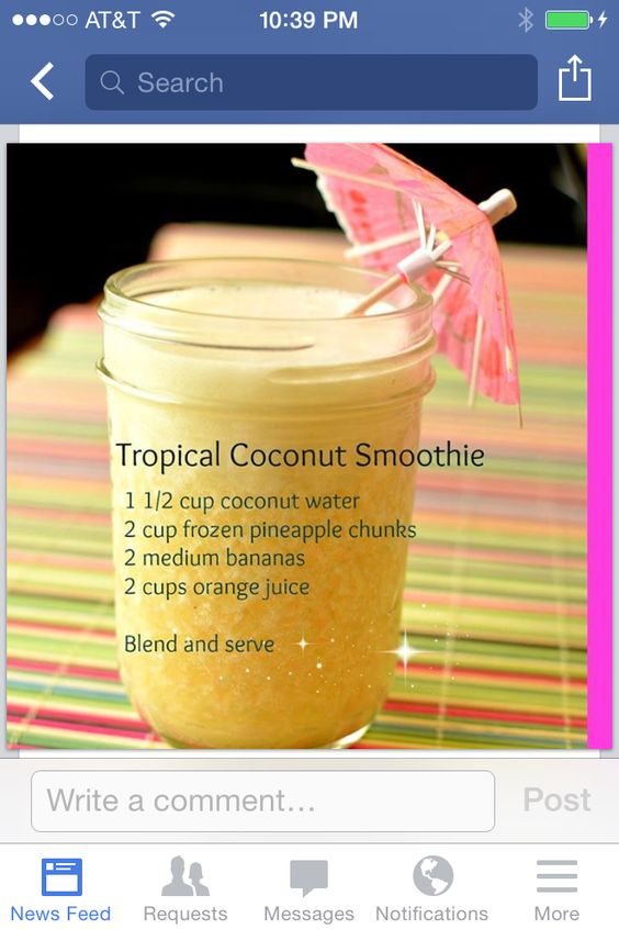 Coconut water smoothie Don't lose weight fast, Lose weight NOW!  Amazing diet tips to lose weight fast  dieting has never been easier  lose weight healthy and fast, check it out!  amazing diet tips, lost 20lbs in under a month  awesome! This really works