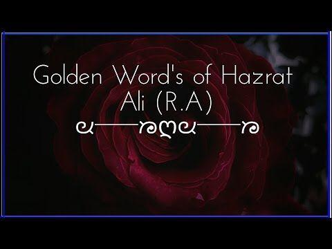 Hazrat Ali Words About Love Whatsapp Status Youtube