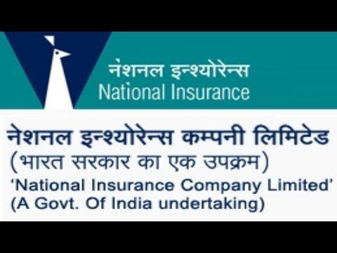 National Insurance Company Agent Recruitment Drive 2019 I Hurry