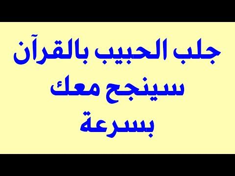 اسم قضاء الحاجة لسيدنا جبريل و ازالة الهم و الغم الحلقة 15 Islam Quran Arabic Calligraphy Quran