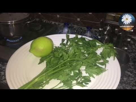 البقدونس لتنظيف الكلى Youtube Vegetables Cabbage Food