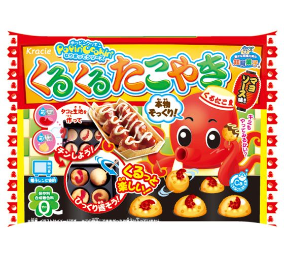 Popin' Cookin' Chef Series Takoyaki Balls Kit - Popin' Cookin' Chef Series - Products Information - Kracie
