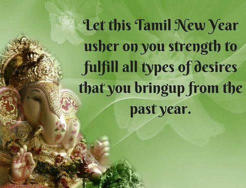 Tamil New Year 2020.Workship Lord Ganapathi On Tamil New Year To Get Power