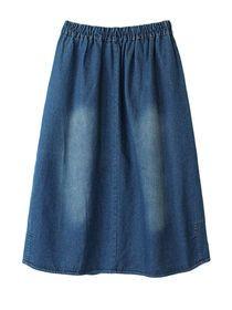Front Button Elastic Waist A Line Denim Skirt img
