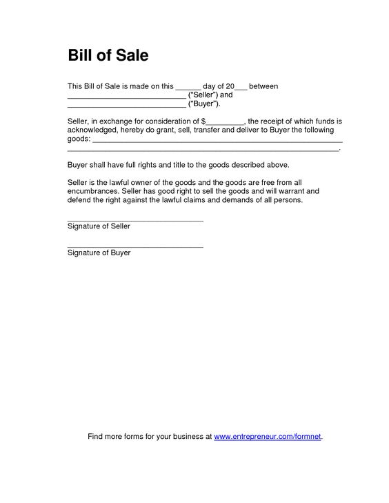 Basic Bill of Sale – Basic Bill of Sale Template
