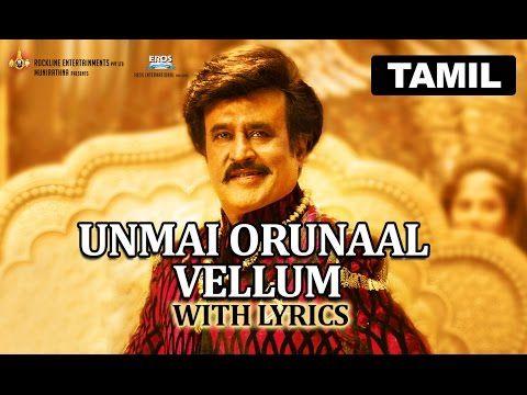 Unmai Orunaal Vellum Full Song With Lyrics Lingaa Youtube Lyrics Songs Song Lyrics