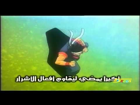 اغنية بداية المقاتل النبيل سبيس تون Spacetoon Youtube Cartoon Anime Batman