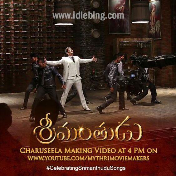 Srimanthudu movie wallpapers http://srimanthuduthemovie.com/