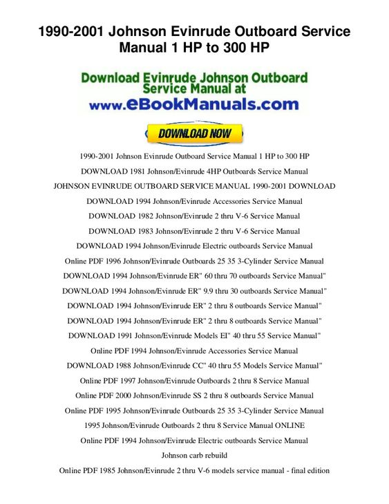 Pin By Blogmarkz Com On Evinrude Johnson Outboard Manuals Outboard Ebook Johnson