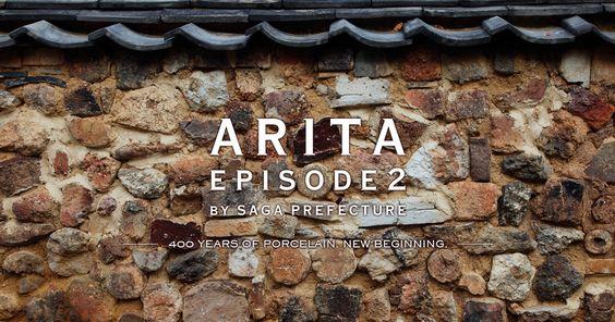 """1616年、日本で最初の磁器である有田焼が誕生し、2016年に400年を迎えます。次の100年に向け、""""ARITA EPISOPDE2""""が幕を開けます。"""