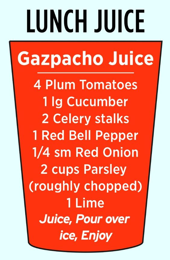 Dr. Oz's & Joe Cross' Gazpacho juice. My fave!