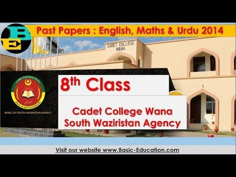 Cadet College Wana Past Papers 8th Class English Mathematics