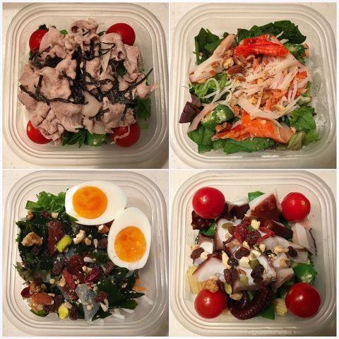 1日の食事とお弁当シリーズ Ayaオフィシャルブログ Aya S Functional Life Powered By Ameba 料理 レシピ ヘルシーダイエットレシピ 食事