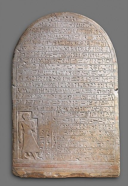 Stela of the Overseer of the Storehouse Amenemhat