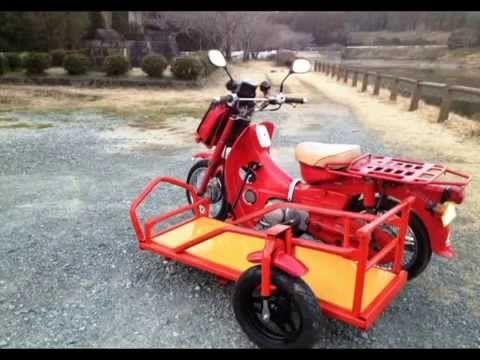 スーパーカブ改造 サイドカー Youtube サイドカー カブ 自転車のデザイン