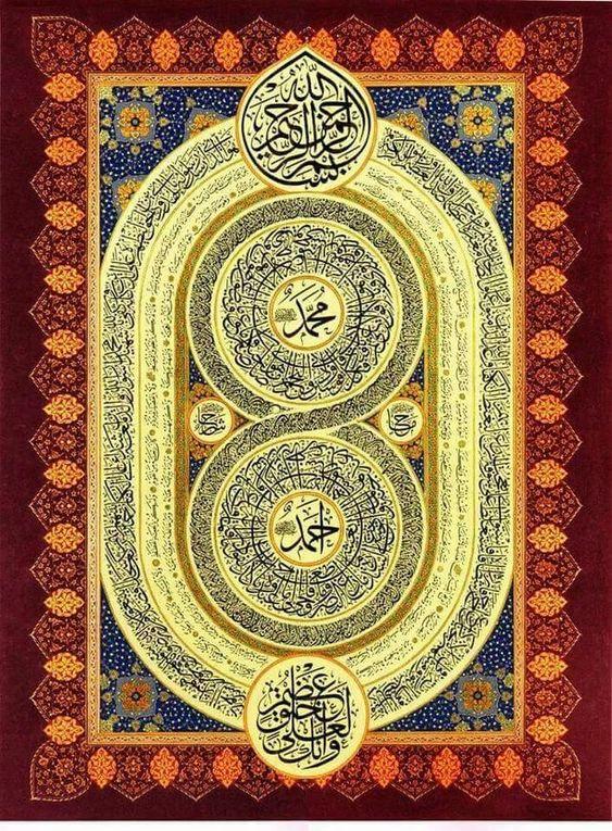Pin Oleh Din Di Islamic Calegraphy Kaligrafi Arab