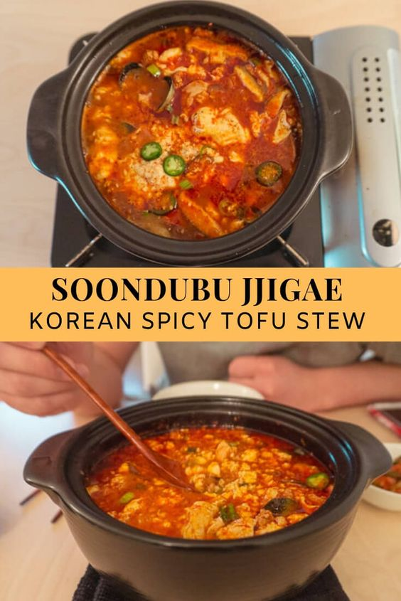 Soondubu Jjigae (Korean Tofu Stew)
