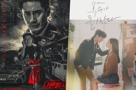 """Less Than Evil"" Continues To Top Monday-Tuesday Ratings As ""My Strange Hero"" Enjoys A Rise"