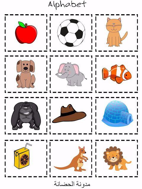 أقوي الطرق في تعليم اللغه الانجليزيه للاطفال من سن 3 الى 6 سنوات باحترافية عالية School Frame Kids Education