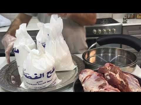 لحم مدفون بالملح بالفرن على الطريقة التركيه Youtube Cooking Food Desserts