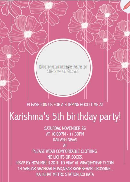 5th birthday party invitation with editable photo – 5th Birthday Party Invitation