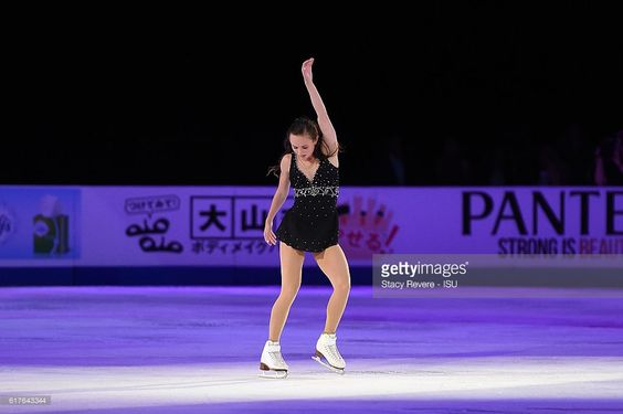 News Photo : Mariah Bell of the United States performs during...